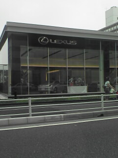 Lexus浦和店