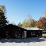 信濃わらび山荘を見学(4)
