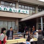 【蕨市】錦町生涯学習フェスティバル
