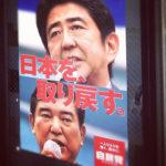 埼玉15区に自由民主党 総裁 安倍晋三が来ます。