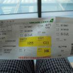 金門島に行ってきた。
