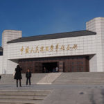 中共の「抗日戦争」歴史教育